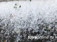 В Тандинском районе Тувы оценивают последствия сильного града