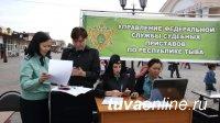 Судебные приставы Тувы сообщают о новых возможностях на портале Госуслуг