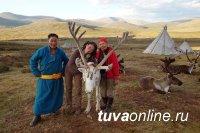 В России проживают 316 тысяч представителей коренных малочисленных народов, в Туве - 1856