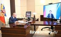 Владислав Ховалыг обратился к Президенту за поддержкой в развитии агрокомплекса, газификации региона, снятии энергодефицита