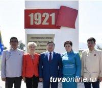 Сенатор Дина Оюн поздравила жителей Тувы с 100-летием со дня образования республики