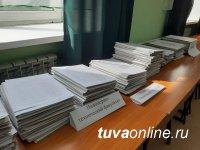 На первым этапе зачисления в ТувГУ в студенты вуза зачислены 503 абитуриента