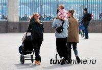 В июне 2021 года только в 13 регионах России зарегистрирован прирост населения. В тройке лидеров Тува
