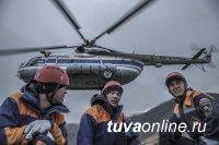 Спасателей удаленного тувинского села Кунгуртуг интегрировали в единую региональную диспетчерскую службу-112
