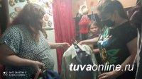 Мэрия Кызыла: пособия помогают подготовить детей к школе