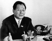В Туве 100-летию со дня рождения Кужугета Шойгу будет посвящена научно-практическая конференция