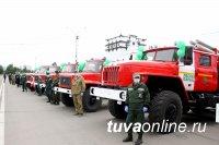 Уровень обеспеченности лесопожарной техникой в Туве вырос за три года с 26% до 80%