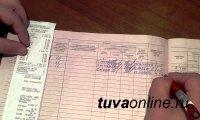 В Туве сотрудники полиции выявили факт мошенничества с использованием служебного положения