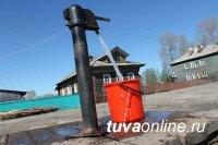 В Овюрском районе Тувы установят 4 водоколонки и отремонтируют детскую больницу