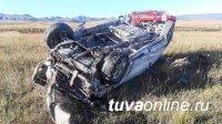 В Туве пять человек погибли в перевернувшемся автомобиле