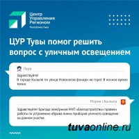 Кызылчанка пожаловалась через «Госуслуги. Решаем вместе» на отсутствие освещения на улице Новоселов