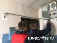 В 35 многоквартирных домах Тувы установлены общедомовые приборы учета