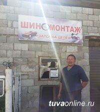 Социальный контракт помог жителю Самагалтая открыть автосервис