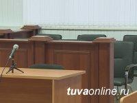 Коллегия присяжных признала виновным жителя Тувы в убийстве