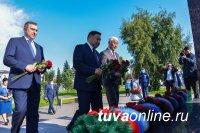 В Туве в 7-й раз отметили День памяти тувинских добровольцев