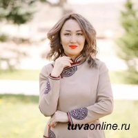 36-летняя Чечена Оюн назначена первым заместителем министра по туризму Тувы