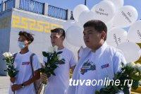 Молодогвардейцы Тувы провели акцию, приуроченную ко Дню солидарности в борьбе с терроризмом