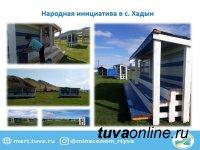 Народные инициативы Тувы. В пийхемском селе Хадын строится стадион