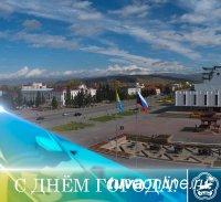 Врио Главы Тувы и мэр Кызыла поздравили земляков и гостей республики с Днем города