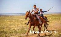 В Туве праздник животноводов «Наадым-2021» cостоится 24 сентября