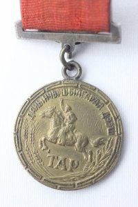 В Национальном музее Тувы хранится последняя награда Тувинской Народной Республики