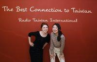 Тайвань: следуя за мечтой