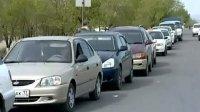 Жители Тувы предпочитают авто серого цвета