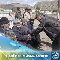 В Туве чествуют пожилых людей