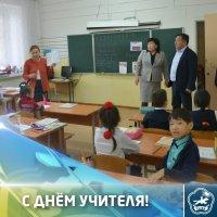Глава Тувы Владислав Ховалыг поздравил педагогов республики с Днем учителя