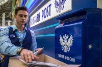 Жители Тувы могут оплатить налоги во всех отделениях Почты России