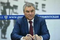 Вопрос борьбы с бедностью в Туве проработают на уровне Госдумы и Правительства России