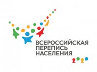 МВД Тувы предупреждает о мерах безопасности при участии во Всероссийской переписи населения