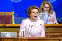 В работе III Евразийского женского форума приняла участие сенатор Дина Оюн