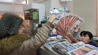 Жительница Тувы выиграла 314 000 рублей по лотерейному билету, приобретенному на почте