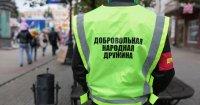 В Туве намерены упорядочить работу добровольных народных дружин